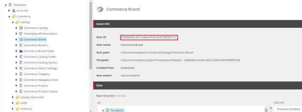 brands_template